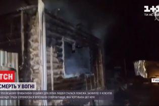 В российской Башкирии в частном доме престарелых произошел пожар - погибли 11 человек