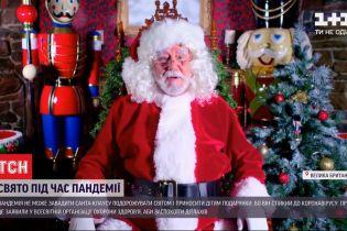 У ВООЗ заспокоїли дітей заявою, що пандемія не завадить Санта-Клаусу приносити подарунки