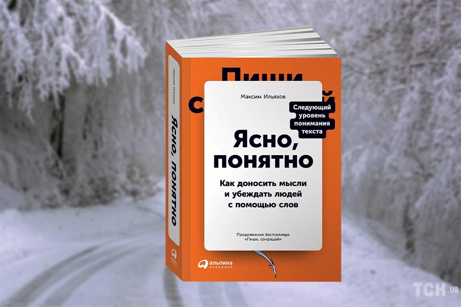 Книжки від Миколайчика_2
