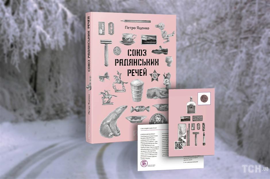 Книжки від Миколайчика_6