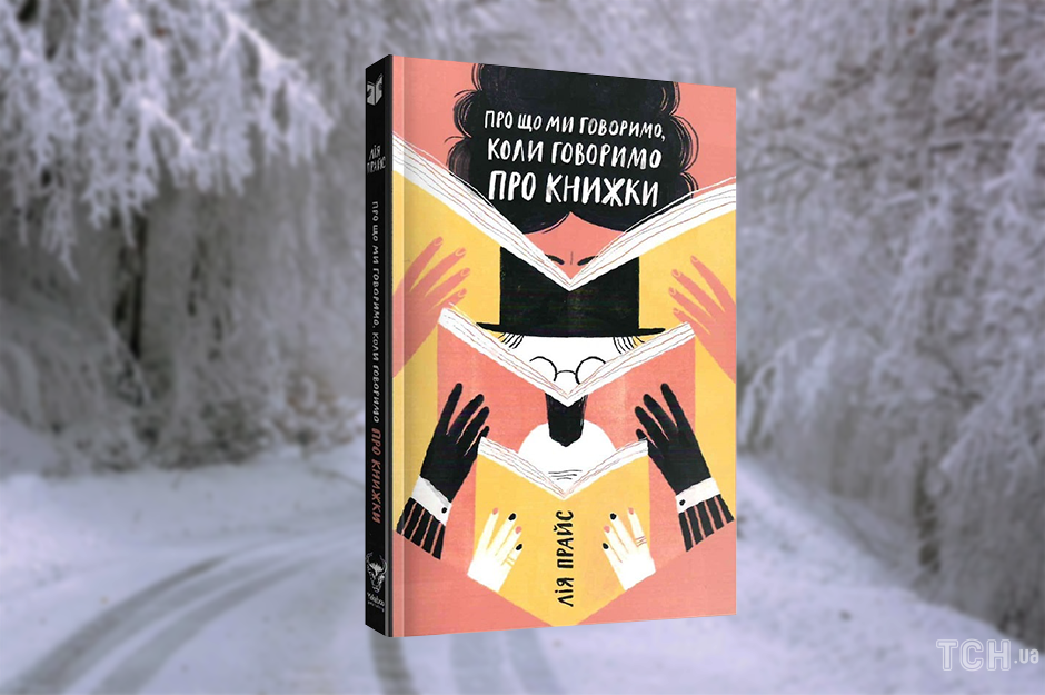 Книжки від Миколайчика_1