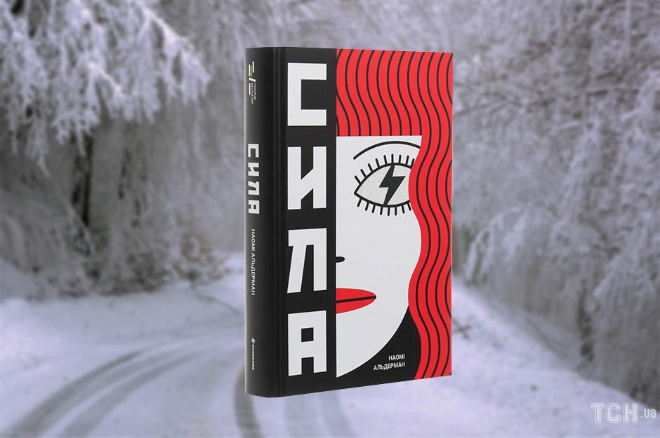 Книжки від Миколайчика_3