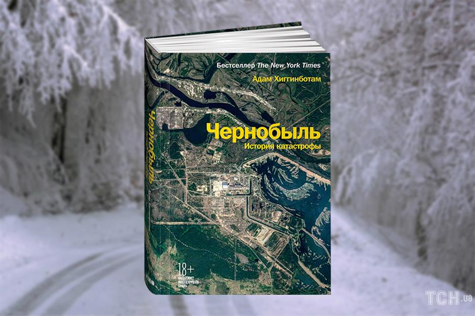 Книжки від Миколайчика_7