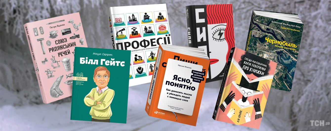Книги от Николайчика: новинки для послушных и не очень