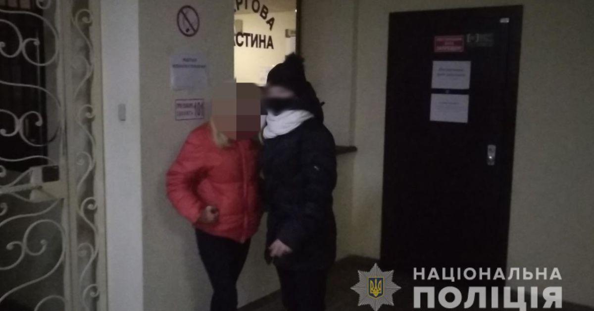 """Вирішила """"покататися з далекобійником"""": в Чорноморську розшукали 14-річну жительку Луцька"""