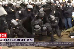 ФОПівці проти правоохоронців: чим закінчаться протести підприємців
