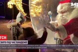 Свято під час пандемії: як коронавірус змінив правила Різдва