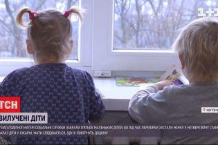 В Житомире соцслужба забрала у пьяной матери пятерых детей