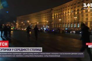 Осада ФЛП: что происходит в центре столицы на эту минуту