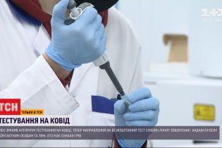 Що відбувається з реальним рівнем захворюваності на коронавірус в Україні