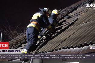 Під час пожежі у Дніпрі загинули троє людей