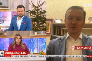 Министр экономики Игорь Петрашко прокомментировал ситуацию с протестом ФЛП в столице