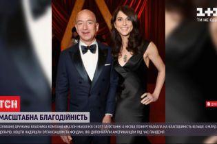 """Колишня дружина власника компанії """"Амазон"""" пожертвувала на благодійність понад 4 мільярди доларів за 4 місяці"""