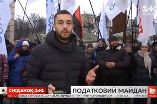 Податковий Майдан: яка зараз ситуація в центрі Києва та які плани у протестувальників