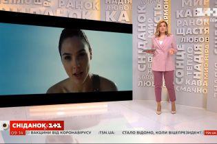 """Чому варто дивитися стрічку """"Диво-жінка 1984"""" - Кіновлог Єлени Федорейко"""