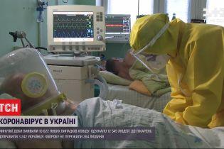 Степанов рассказал, когда в Украине начнут вакцинацию от COVID-19