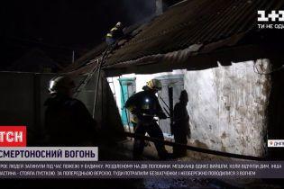 Пожежа у Дніпрі забрала життя трьох чоловіків