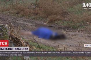 Авто сожгли возле кладбища, а тело оставили посреди улицы - одесская полиция ищет убийц таксистки