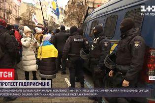 Перекрили урядовий квартал та хотіли встановити намети на Майдані – протести ФОПівців продовжуються