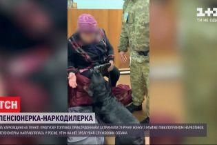 Бабуся-наркодилер: у Харківській області затримали 71-річну жінку з пів кілограмом наркотиків