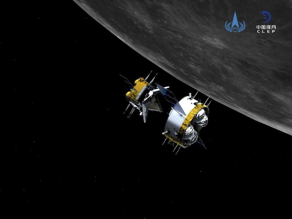 Китайське національне космічне управління
