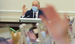 Кабмін погодив звільнення голови Кіровоградської ОДА