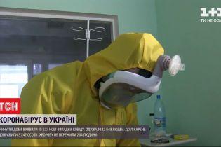 В Україні рекордна кількість шпиталізацій, розпочати вакцинацію планують у лютому