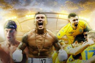 Перемога над Іспанією, гучний скандал з УЄФА і рекорд Романчука: підсумки 2020 року в українському спорті