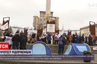 Вторые сутки предприниматели митингуют в центре Киева и конфликтуют с правоохранителями