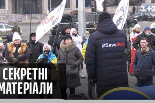 """Яка зараз ситуація на Майдані ФОПів – """"Секретні матеріали"""""""