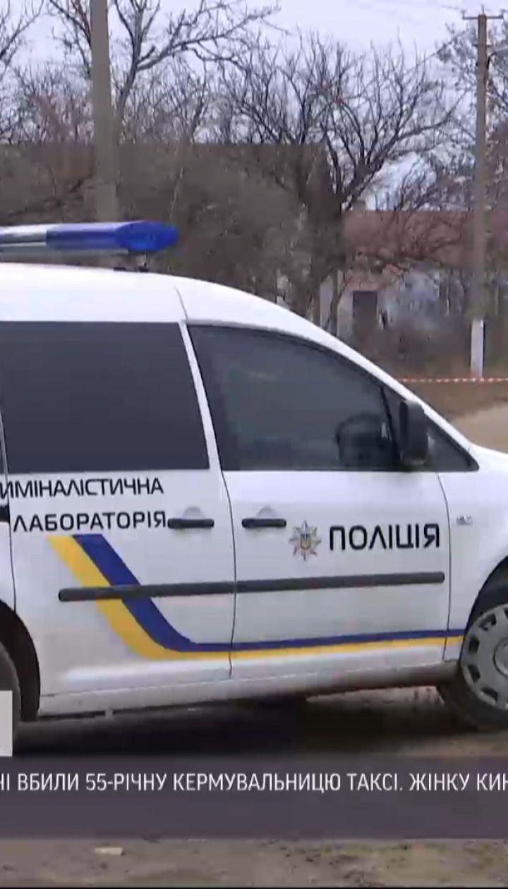 Розыск преступников: в Одесской области жестоко убили таксистку и сожгли ее авто