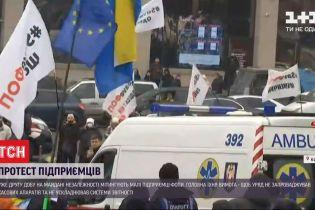 Предприниматели вторые сутки митингуют на Майдане Независимости и конфликтуют с правоохранителями