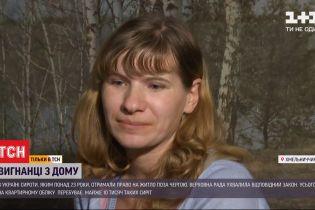 Многодетная мама без жилья: свекровь выгнала из дома невестку-сироту с 5-ю детьми
