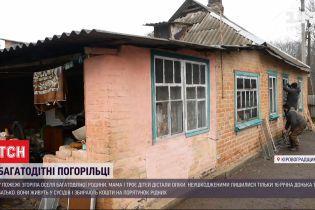 В Кировоградской области огонь уничтожил жилье многодетной семьи