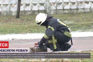 Столичні рятувальники розповіли, як безпечно відсвяткувати Новий рік