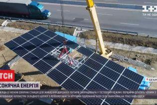 В Одесской области заработала первая в Украине солнечная станция для питания дорожных фонарей