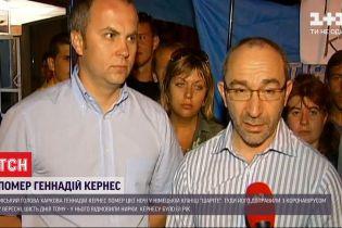 Не отказывался от брани и имел криминальное прошлое: каким он был - мэр Харькова