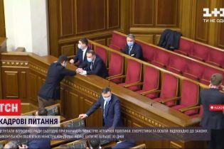 Плани Верховної Ради: кого ж таки вдалося призначити на посади міністрів
