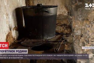 Пожар в Кировоградской области: какое состояние пострадавших и что привело к возгоранию