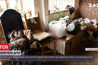 Во время сокрушительного пожара в Кировоградской области пострадали трое детей