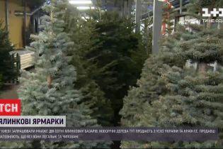 Ялинкові ярмарки: яка мінімальна вартість новорічного дерева