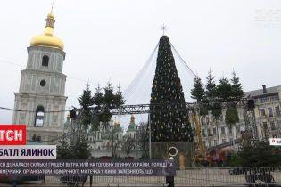 Батл ялинок: країни Європи дивують оригінальними новорічними деревами