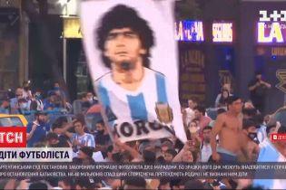 Борьба за наследство: зачем в Аргентине сохранят тело Марадоны