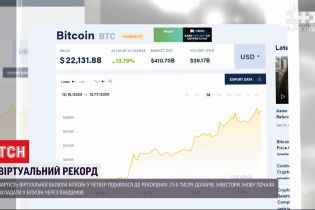 В течение суток биткоин установил сразу несколько рекордов