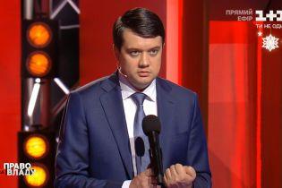 В Украине пока невозможно дать врачам такие зарплаты, как в Польше - Дмитрий Разумков