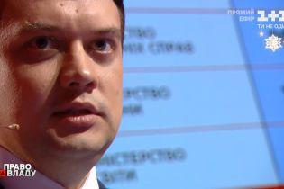 Разумков заявив, що для нього не є проблемою провакцинуватися в прямому ефірі