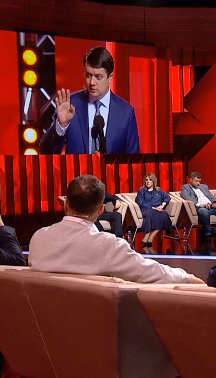 """На українській митниці """"м'яко кажучи, не все гаразд"""" – голова Верховної Ради"""