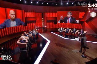 Мосейчук і Герасимов посперечалися про витрати на інститут президентства, які щороку зростають