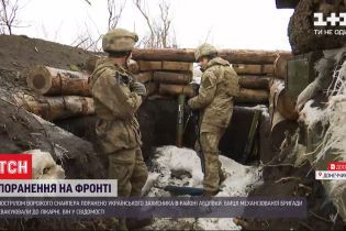 На Донбассе вражеский снайпер подстрелил украинского военного