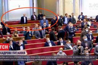 Призначення Шкарлета міністром освіти спробують оскаржити депутати двох фракцій